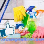 ِشركات تنظيف فلل