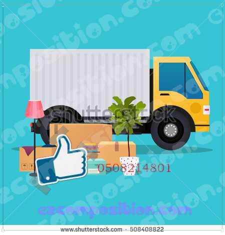 شركة تخزين اثاث
